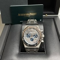 Audemars Piguet Titan Atomat Gri Fara cifre 41mm nou Royal Oak Chronograph