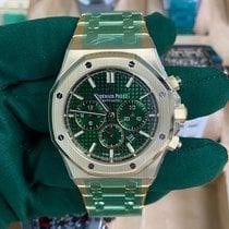 Audemars Piguet Royal Oak Chronograph new 2021 Watch with original box and original papers 26331BA.OO.1220BA.02
