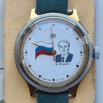 Vostok Steel 40mm Manual winding 466855 new
