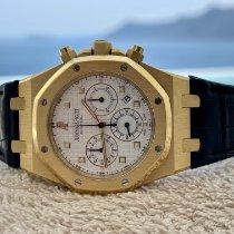 Audemars Piguet Royal Oak Chronograph Or jaune 39mm Blanc Sans chiffres France, paris