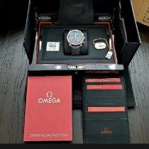 Omega Speedmaster Professional Moonwatch Ceramic Grey No numerals United States of America, California, Rancho Cucamonga