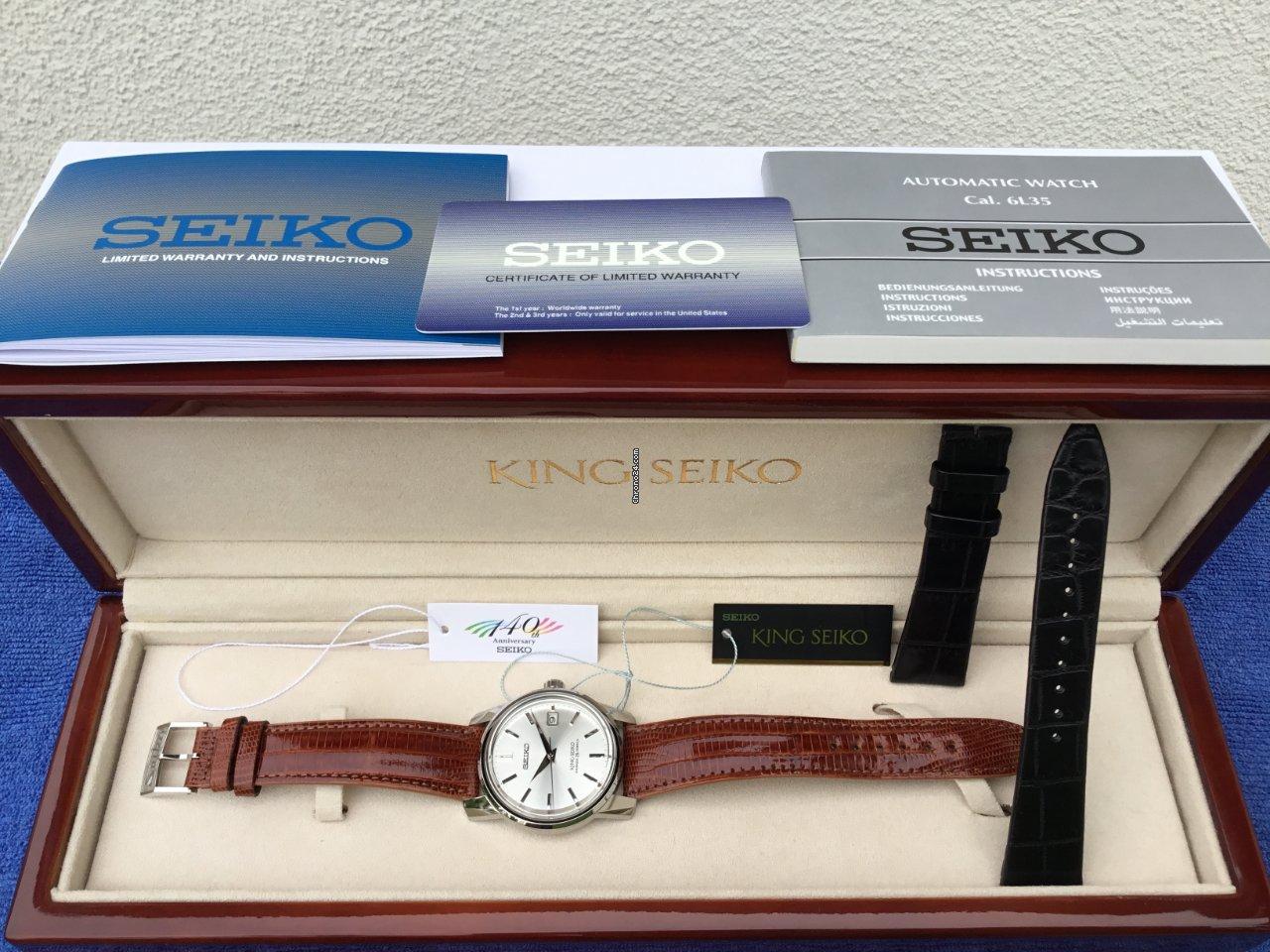 Seiko King SJE083J1 2021 new