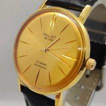 풀조 중고시계 수동감기 35mm 금색