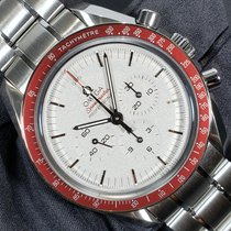 Omega Speedmaster Date new 2021 Manual winding Chronograph Watch with original box and original papers 522.30.42.30.06.001