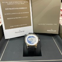 Jaeger-LeCoultre Geophysic Universal Time Steel 41.6mm Blue