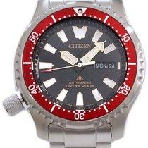 Citizen Promaster Marine new 2019 Watch with original box NY0091-83E