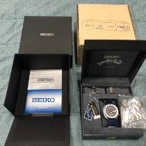 Seiko Prospex 44.3mm