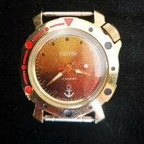 Vostok Bronze Manual winding Bronze No numerals 36mm pre-owned
