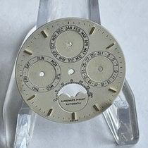 Audemars Piguet Parts/Accessories pre-owned Royal Oak Perpetual Calendar