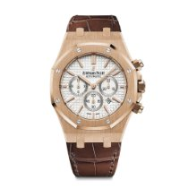 Audemars Piguet Rose gold 41mm Automatic 26320OR.OO.D088CR.01 new United States of America, New York, New York