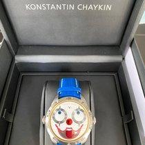 Konstantin Chaykin Otel Atomat Clown 2 Аudacity nou