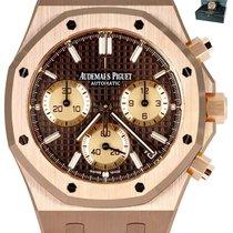 Audemars Piguet Aur roz Atomat Maron 41mm nou Royal Oak