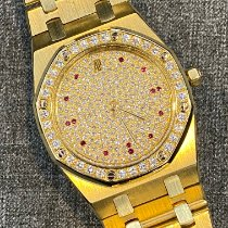 Audemars Piguet Aur roz Cuart Aur (masiv) Fara cifre 33mm folosit Royal Oak Lady