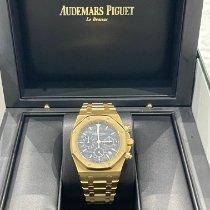 Audemars Piguet Royal Oak Chronograph Or jaune Bleu France, Paris