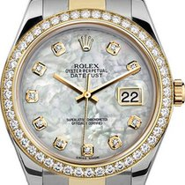 Rolex Datejust II Сталь 41mm Перламутровый
