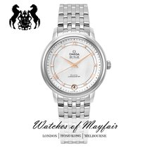 Omega De Ville Prestige Steel 32.7mm White