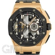 Audemars Piguet Royal Oak Offshore Tourbillon Chronograph 44mm Black