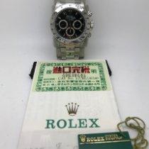 勞力士 16520 鋼 1994 Daytona 二手 香港, HONG KONG