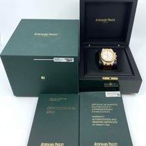 Audemars Piguet Royal Oak Chronograph pre-owned 41mm Silver Chronograph Date Crocodile skin