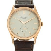 Patek Philippe Watch Calatrava 5196R-001