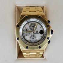 Audemars Piguet Royal Oak Offshore Chronograph Aur galben 42mm Argint Fara cifre România, Bucuresti