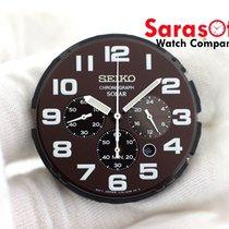 Seiko Parts/Accessories 132686999290 new