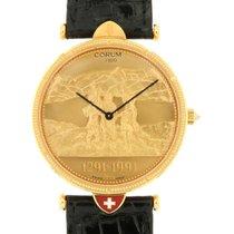 昆仑 Coin Watch 5564556 1991 新的