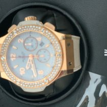 Hublot Big Bang 44 mm 301.PE.230.RW.114 Very good Rose gold 44mm Automatic United States of America, Tennesse, Cookeville