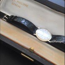 Patek Philippe Calatrava 33mm White No numerals