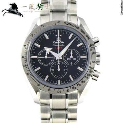 timeless design 88669 96b97 Omega スピードマスター ブロードアロー 1957 321.10.42.50.01.001