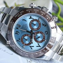 Rolex Daytona 116506-0001 neu