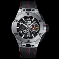 Hublot Big Bang Ferrari 402.NX.0123.WR Very good Titanium 45mm Automatic UAE, 213858