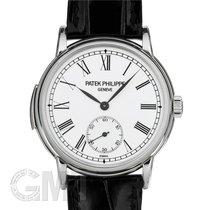 Patek Philippe Minute Repeater 38mm White