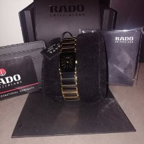Rado Integral R20789162 2017 new