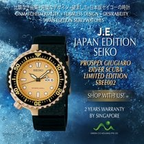 Seiko Steel Quartz SBEE002 new