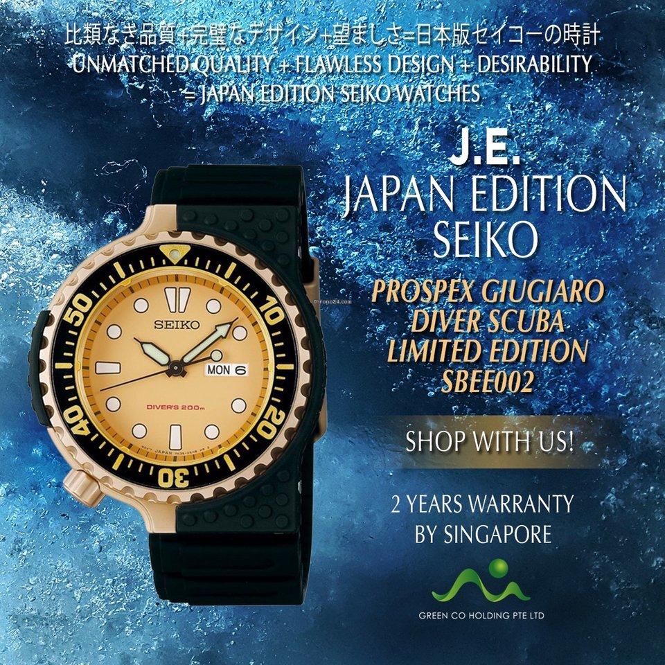 Seiko Prospex SBEE002 new