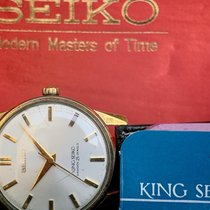 Seiko King Yellow gold 36mm Silver No numerals