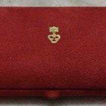 Corum vintage watch box prestigious rare