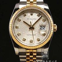 勞力士 (Rolex) 116233J