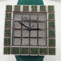 Chopard Ice Cube Emerald and Diamond 18k Gold