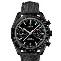 Omega Speedmaster Professional Moonwatch Керамика 44.2mm Чёрный Без цифр