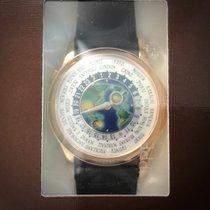 Patek Philippe World Time 5131R-010 Double Sealed EU