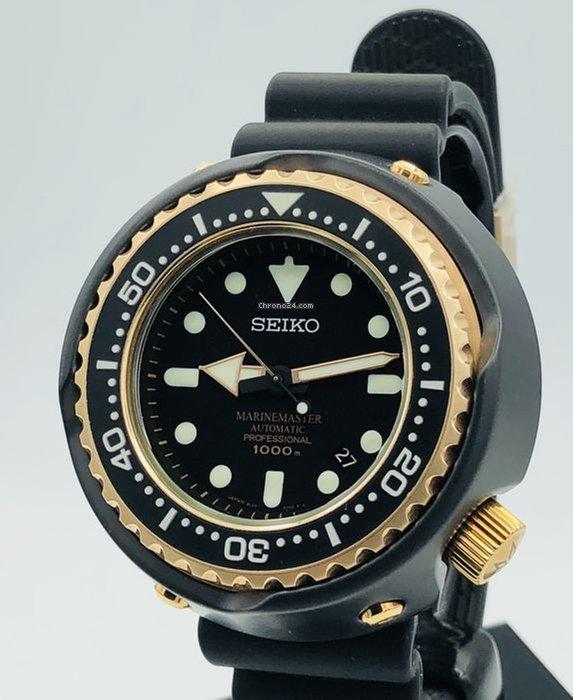 9bdfaa765 Koupě hodinek Seiko Titan | Porovnání hodinek Seiko Titan online - luxusní  hodinky na Chrono24