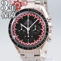 Omega 311.30.42.30.01.004 Steel Speedmaster Professional Moonwatch 42mm pre-owned