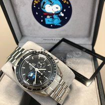 Omega Speedmaster Snoopy Award NOS
