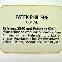 Patek Philippe Perpetual Calendar 3940 / 5040 usado