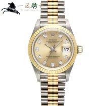 Rolex Weißgold Automatik Champagnerfarben 26mm gebraucht Lady-Datejust