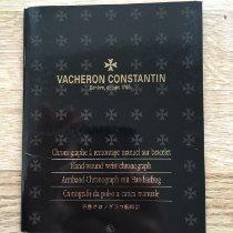 Vacheron Constantin Accesorios usados Historiques