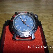 Vostok 34mm Manual winding 1984 new