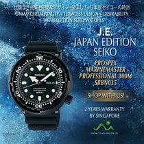 Seiko Marinemaster SBBN035 new
